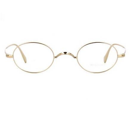 Oliver Peoples Calidor OV 1185 - Gold 5145