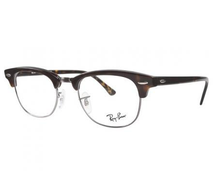Ray-Ban RB 5154 - 2012 51-21 CLUBMASTER